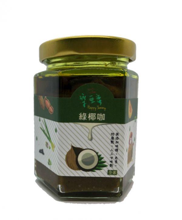 樂亞蜜綠椰咖醬-全素