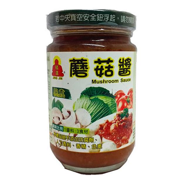精進蘑菇醬300G-全素