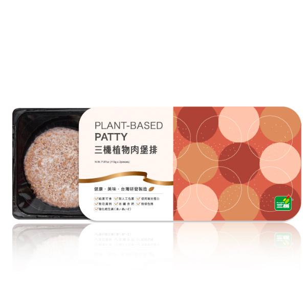 三機植物肉堡排-全素