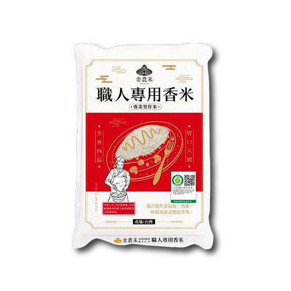 金農米職人專用香米12kg-全素