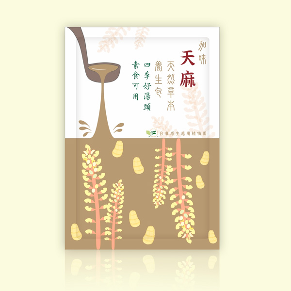 台東原生態應用植物園加味天麻養生包-全素