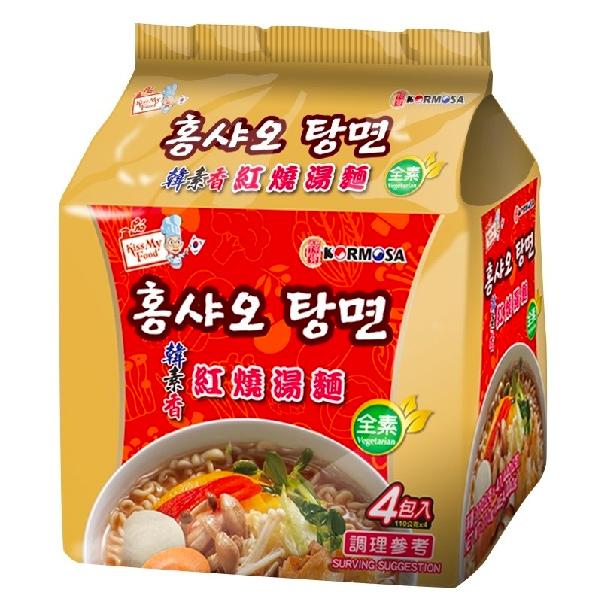 Kormosa韓素香紅燒湯麵4入-全素