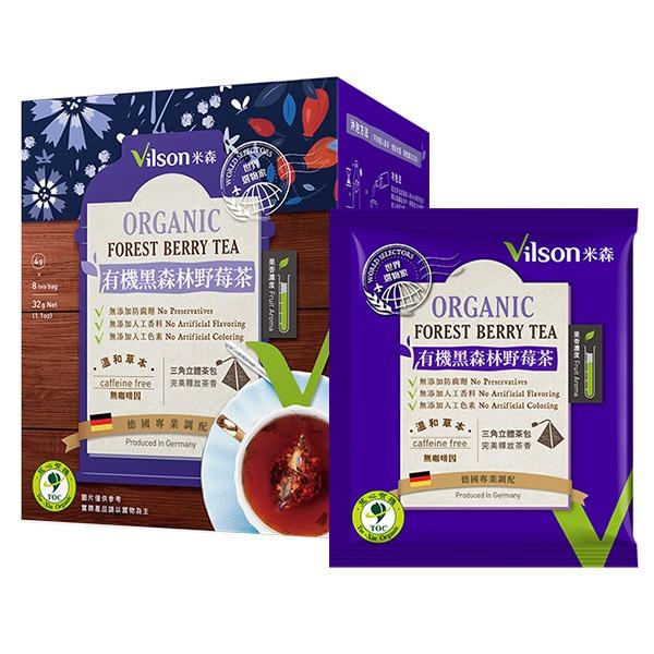 米森有機黑森林野莓茶/4g*8包-全素