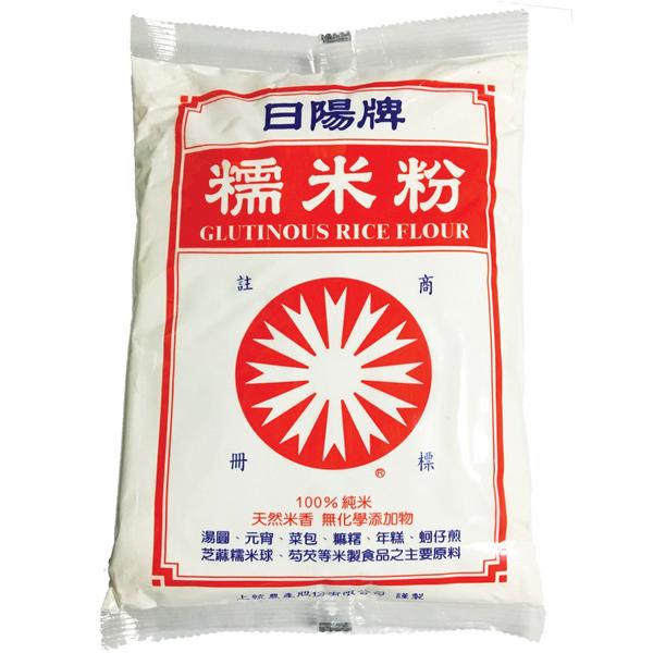 日陽糯米粉-全素