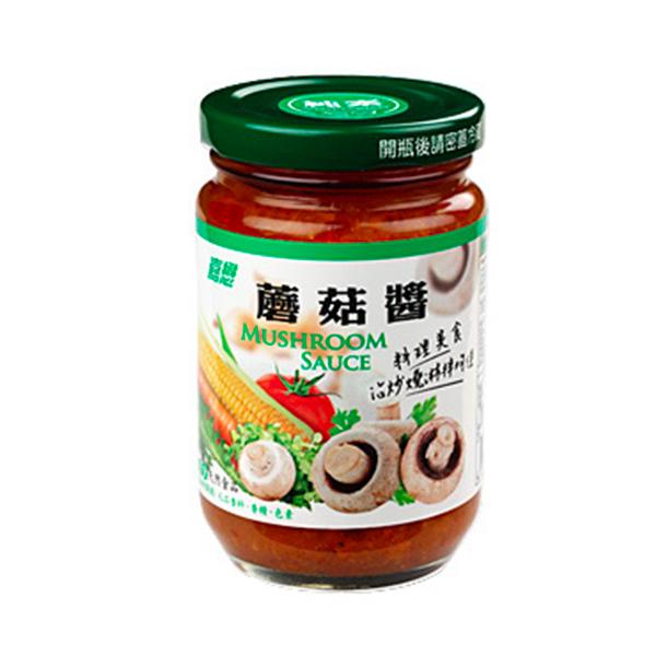 嘉懋蘑菇醬280g-全素