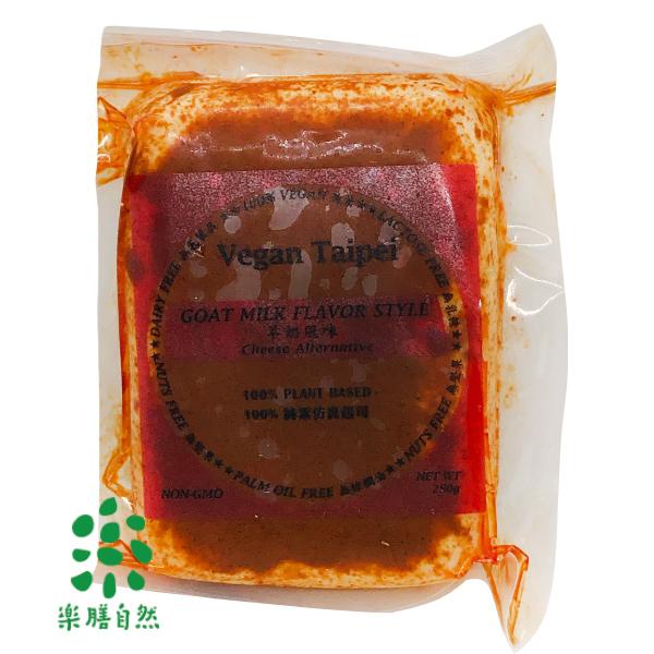 Vegan Taipei羊奶風味純素起司250g-全素
