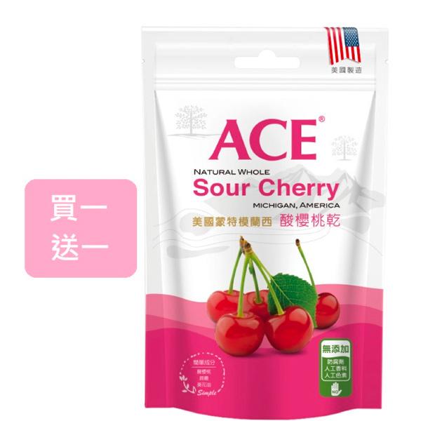 ACE美國蒙特模蘭西酸櫻桃乾108g-全素