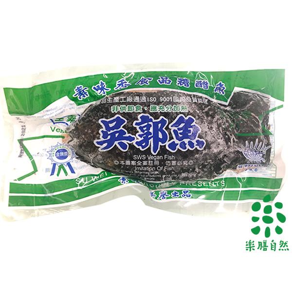 素味香吳郭魚300g-全素
