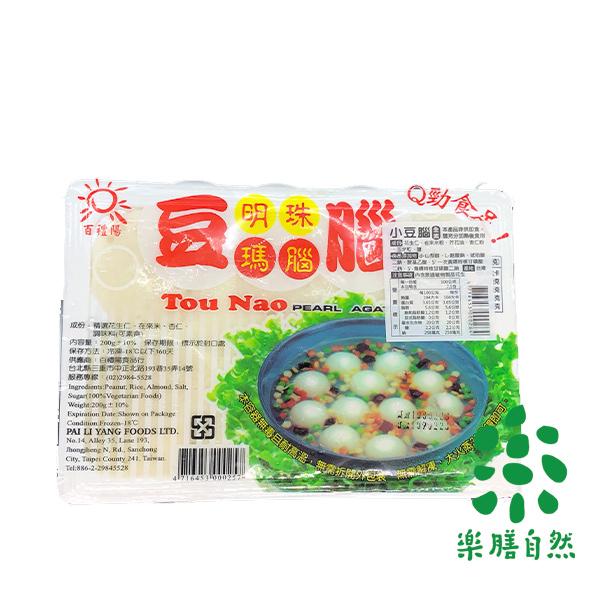 百禮陽小豆腦200g-全素