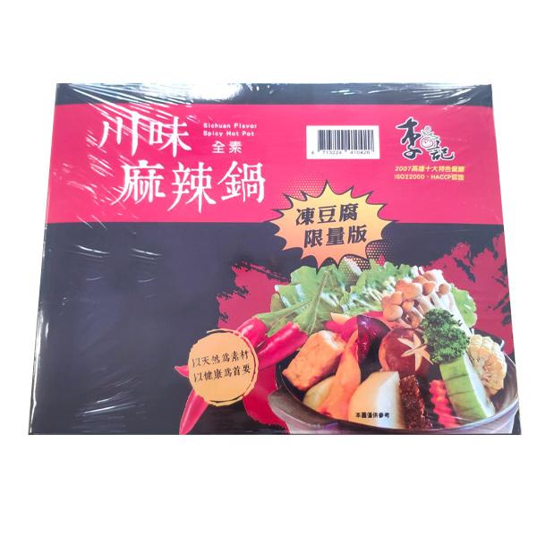 李記川味麻辣鍋1000g-全素
