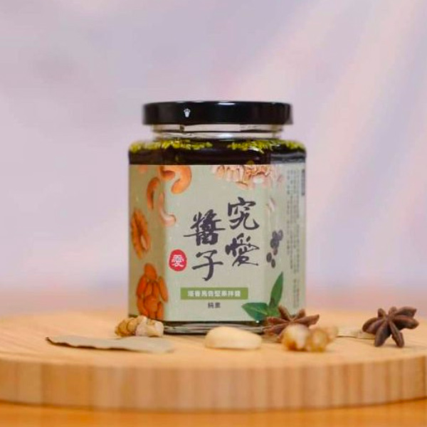 究愛醬子塔香馬告堅果拌醬250g-全素