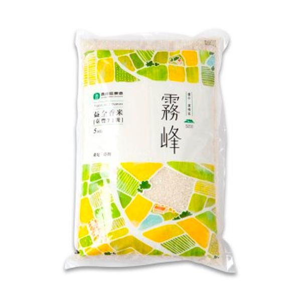 霧峰香米12kg-全素