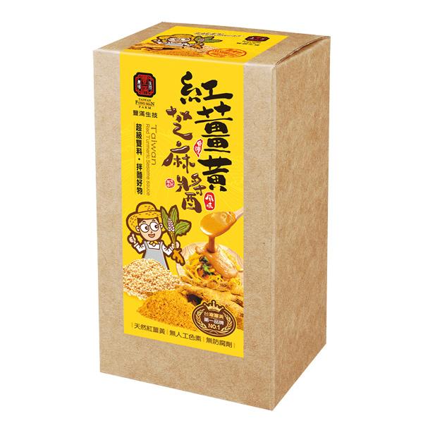 豐滿生技薑黃芝麻醬4入-全素