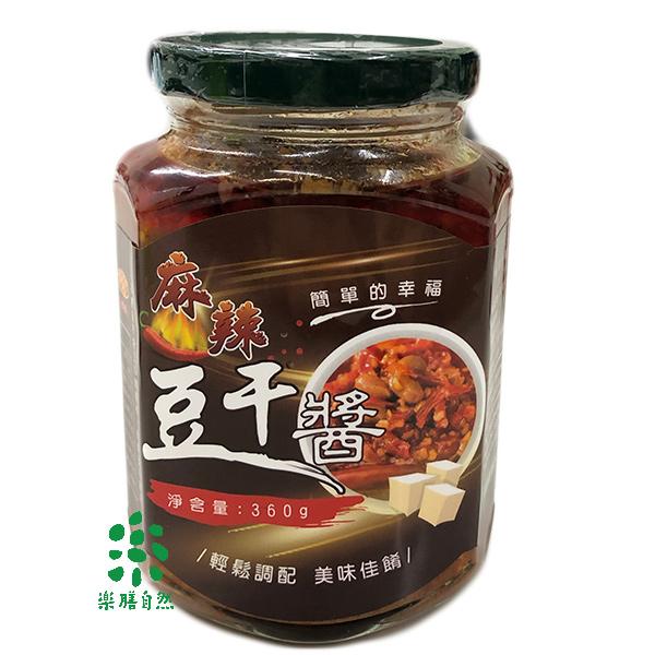 靖順麻辣豆干醬360g-全素
