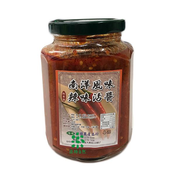靖順南洋風味辣味沾醬360g-全素