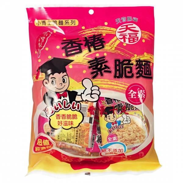 天福小博士香椿脆麵-全素