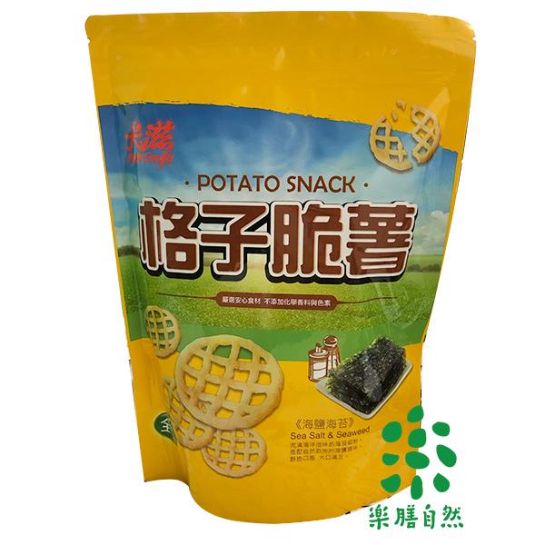 卡滋格子脆薯(海鹽海苔)-全素