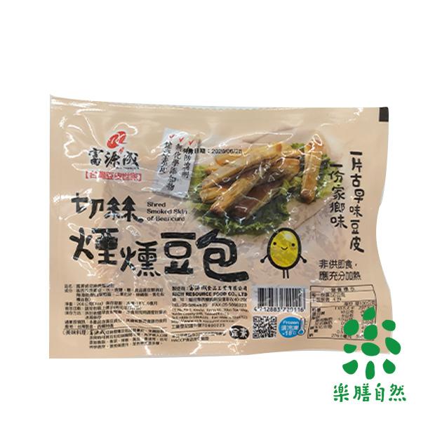 富源成切絲煙燻豆包200g-全素