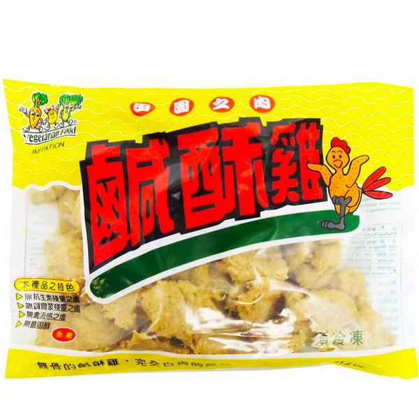 孚康鹹酥雞-全素