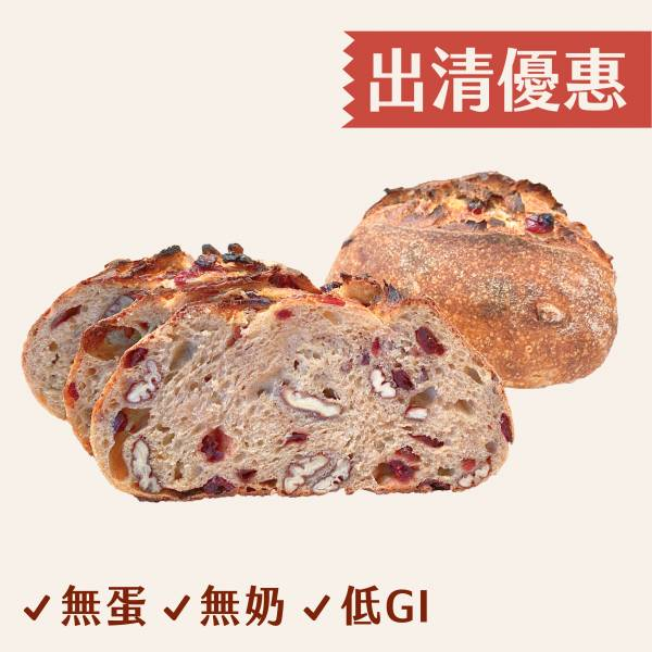 【出清優惠】蔓越莓胡桃酸種 蔓越莓,酸種麵包,胡桃