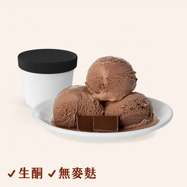 巧克力生酮冰淇淋 生酮,生酮甜點,生酮飲食,低碳,健身