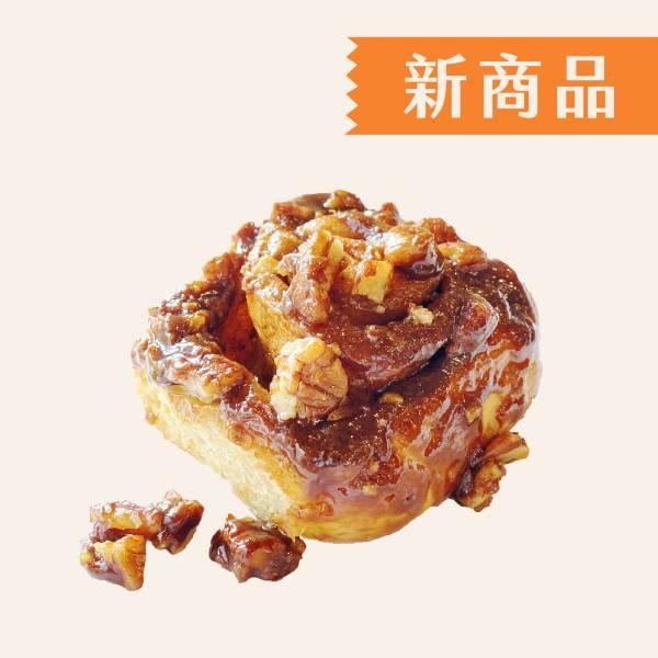 Cinnamon Roll(1 Piece) 肉桂捲,美式,焦糖,胡桃