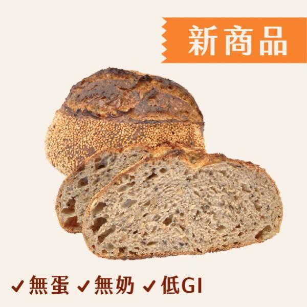 Country Sourdough Loaf 裸麥,芝麻,酸種麵包