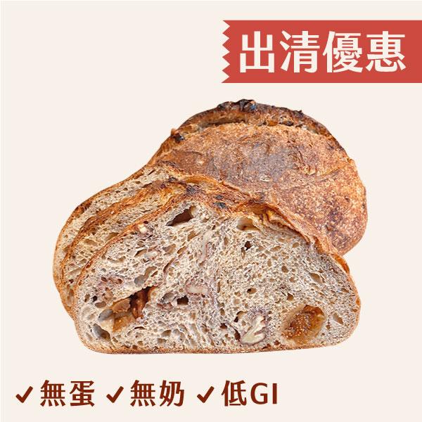 【出清優惠】無花果核桃酸種 無花果,核桃,酸種麵包