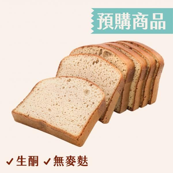 Low-carb Loaf 低碳,低醣,生酮