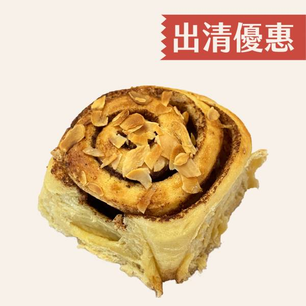 Cinnamon Roll(1 Piece) 肉桂捲,美式,杏仁,荳蔻