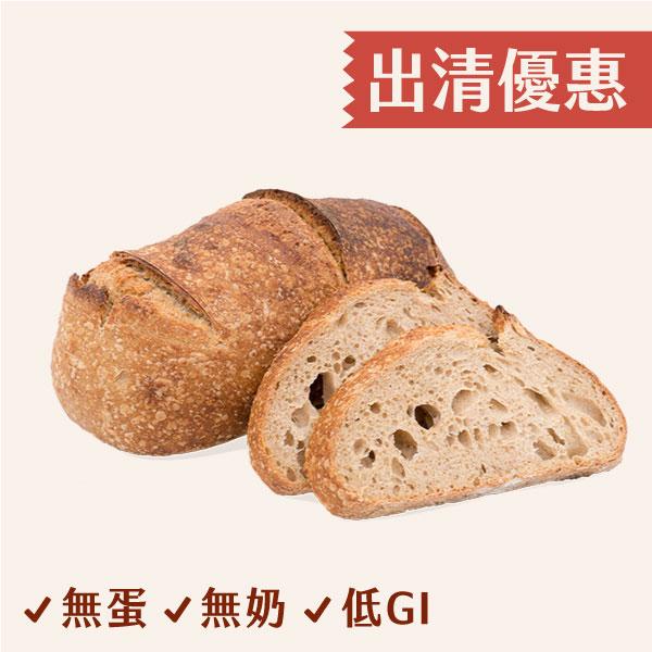 【出清優惠】裸麥酸種 酸種,酸種麵包