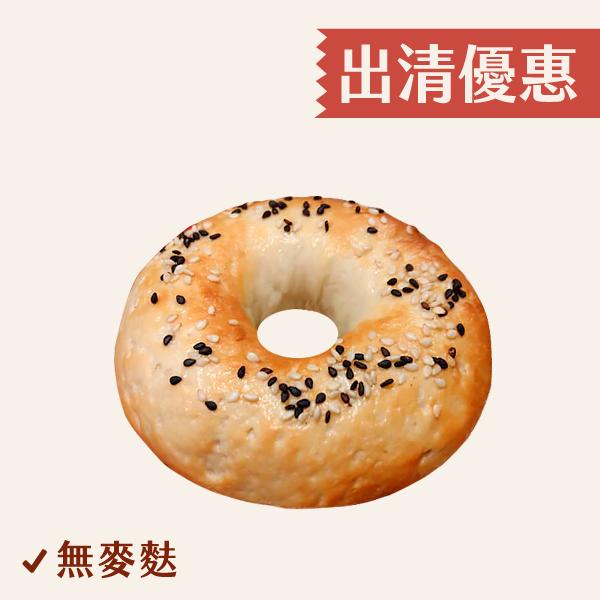【出清優惠】無小麥貝果(1入) 無小麥,無麩,貝果