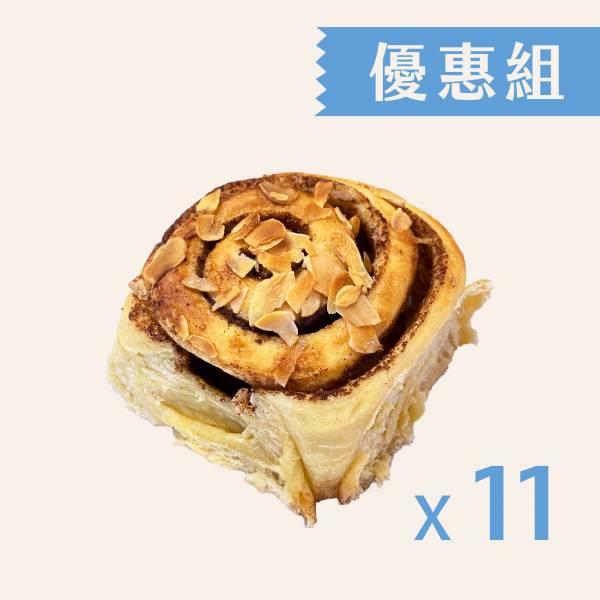 杏仁荳蔻肉桂捲(11入) 肉桂捲,美式,杏仁,荳蔻