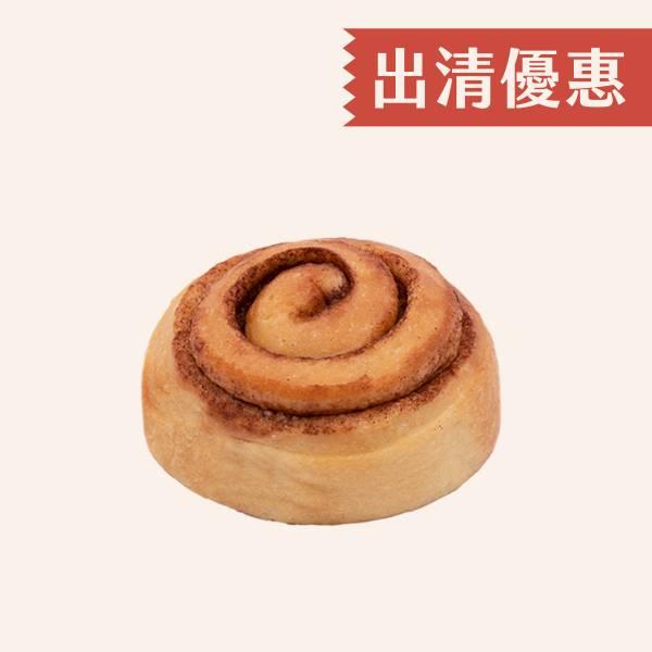 Cinnamon Roll(1 Piece) 肉桂捲