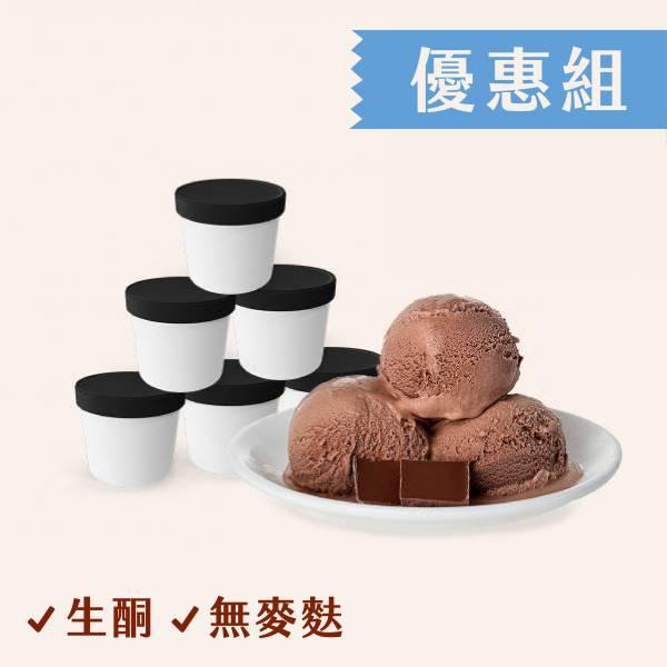 巧克力生酮冰淇淋(6入組) 生酮,生酮甜點,生酮飲食,低碳,健身