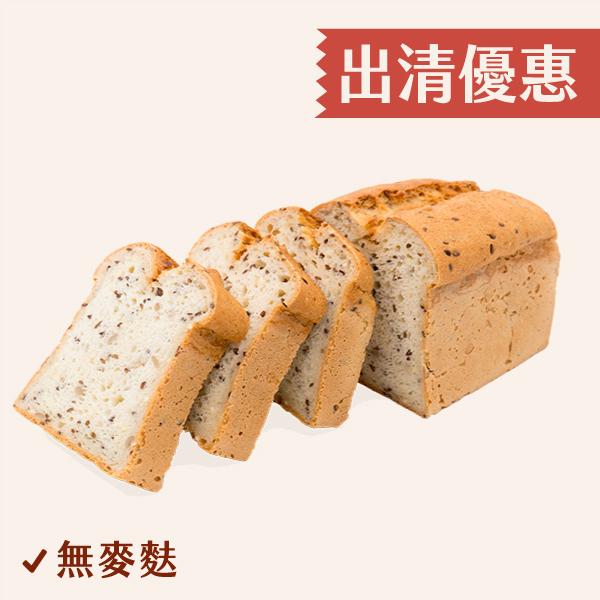 【出清優惠】多榖無小麥吐司 無麥麩,無小麥,麥麩,麩質,無麩質