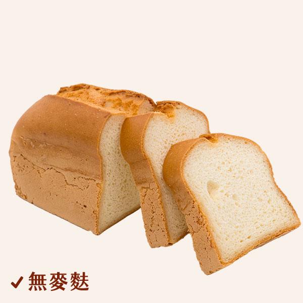 Wheat Free Loaf 無麩,無麩質,Gluten-free