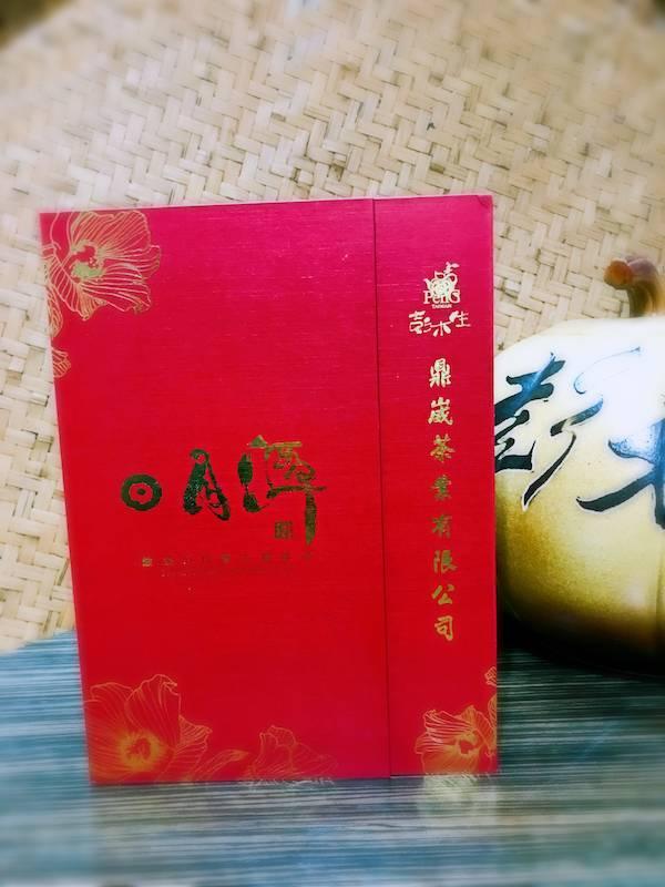精裝紅玉禮盒 台茶18號,日月潭紅茶,禮盒