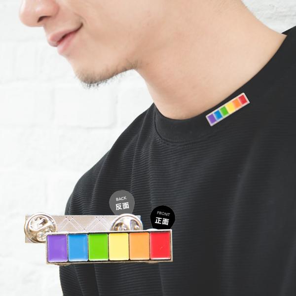 彩虹金屬徽章_純色款 彩虹金屬徽章,彩虹小物