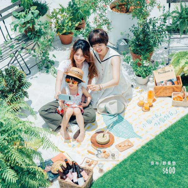 我們在島國席地而坐 野餐墊,平權商品,小國小民好國好民,人權