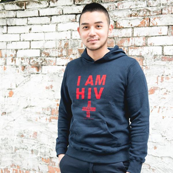 穿出勇敢_I AM HIV+ 秋冬帽T 愛滋,衣服,IAMHIV+