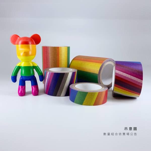 不只彩虹_紙膠帶系列