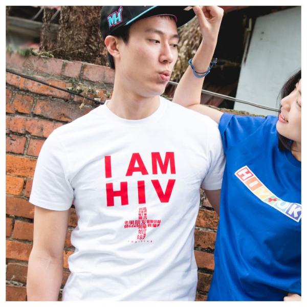 穿出勇敢_I AM HIV+ 白色圓領T 愛滋,IAMHIV+,衣服