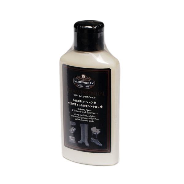 M.MOWBRAY 天然基礎皮革乳液 鞋乳,鞋油,靴子保養,皮革保養