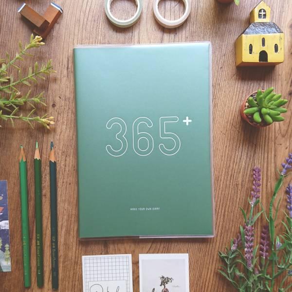 365好好記v.2 [墨綠] Dimanche,迪夢奇,365,週計畫