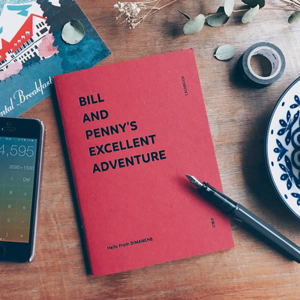 鋼鋼好記帳本 [純粹紅] Dimanche,迪夢奇,鋼筆,記帳