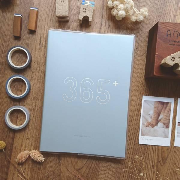 365好好記v.2 [水色] Dimanche,迪夢奇,365,週計畫