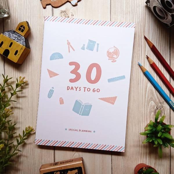 30天倒數計畫本 [春] Dimanche,迪夢奇,倒數,規劃,考試
