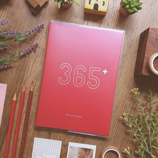 365好好記v.2 [暗红] Dimanche,迪夢奇,365,週計畫