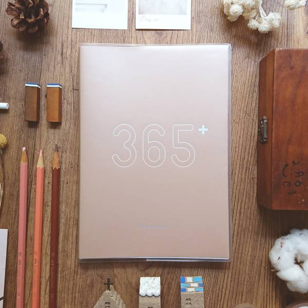 365好好記v.2 [駝色] Dimanche,迪夢奇,365,週計畫
